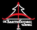 Streličarski Klub Zlatiborac